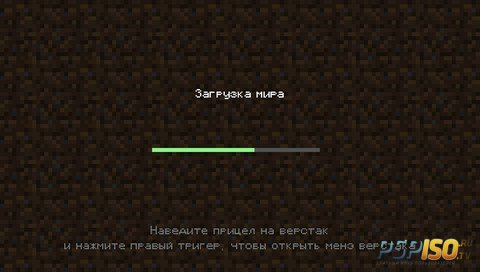 Minecraft PSP Edition v2.0 [HomeBrew][2017]