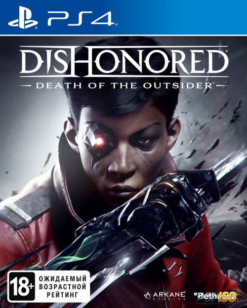 Dishonored: Death of the Outsider для PS4