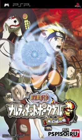 Naruto: Narutimate Hero Portable [PSP][FULL][JPN]