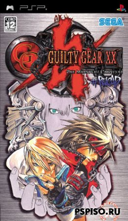 Guilty Gear X2 # Reload [PSP][FULL][JPN]