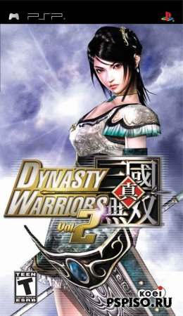 Dynasty Warriors vol.2 [PSP][FULL][ENG]