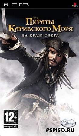 Pirates of the Caribbean - At World's End RUS