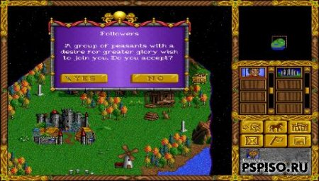 Heroes of Might and Magic I [DOS]