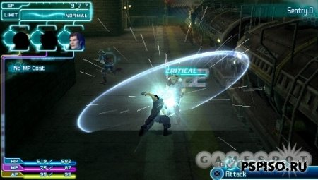 Crisis Core: Final Fantasy VII