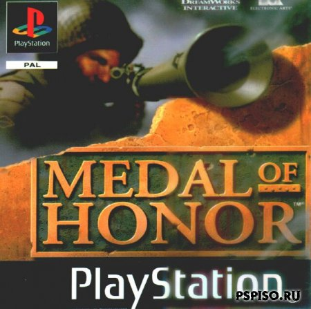 Medal of Honor [PSX]