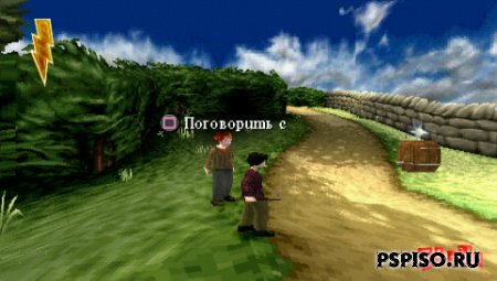 [PSP-PSX] Harry Potter And The Chamber of Secrets - Rus
