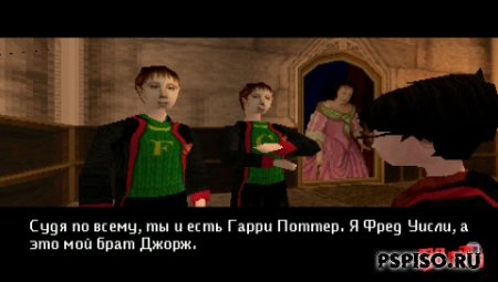 [PSP-PSX] Harry Potter And the Sorcerer`s Stone - Rus