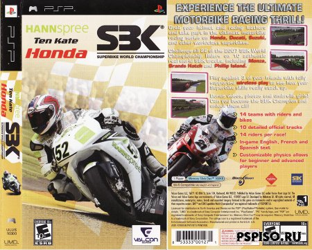 SBK Superbike World Championship [EUR]