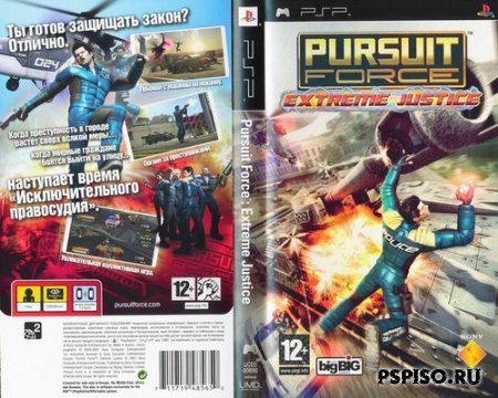 Pursuit Force: Extreme Justice RUS