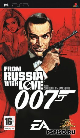 James Bond 007: From Russia With Love - RUS