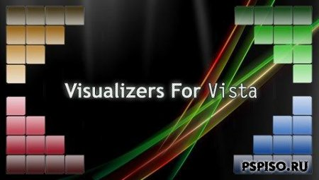 Visualizers For Vista