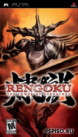Rengoku : The Tower of Purgatory