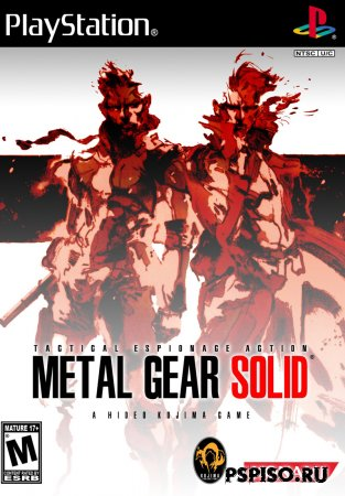 [PSX-PSP] Metal Gear Solid [Russian]