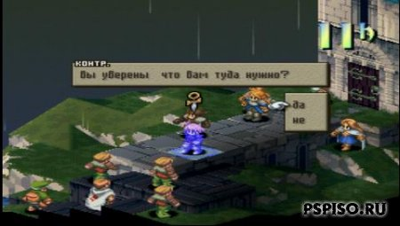 Final Fantasy Tactics (RUS/ENG) [PSX]