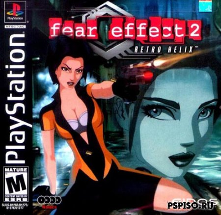 Fear Effect 2 - Retro Helix (PSX)