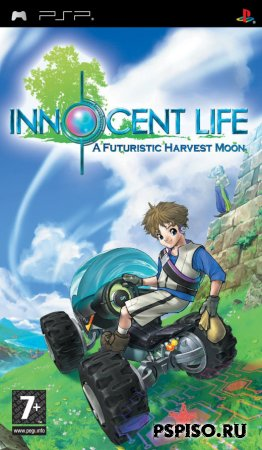 Innocent life:Harvest moon