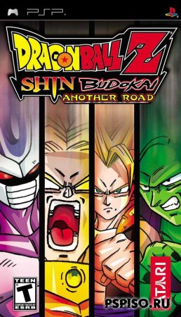 Dragon Ball Z: Another Road