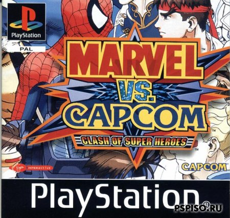 Marvel vs. Capcom (PSX)