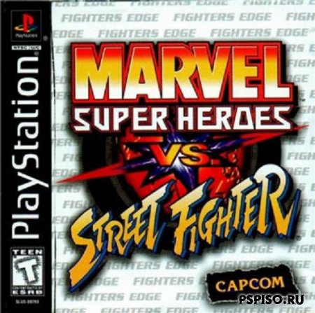 Marvel Super Heroes  vs. Street Fighter (PSX)