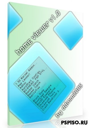 Home Viewer v1.0