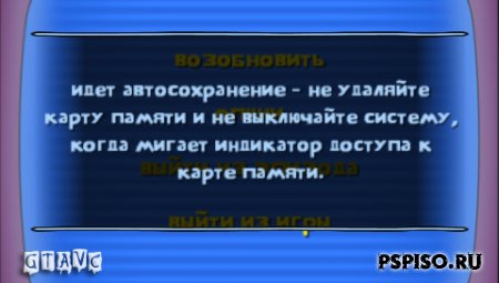 The Simpsons Game Rus