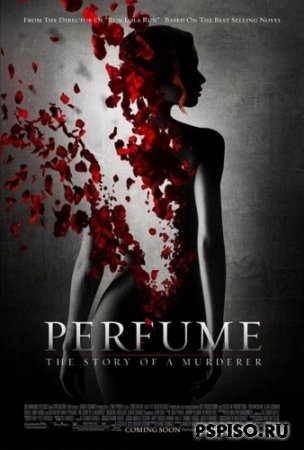 ��������: ������� ������ ������ / Perfume: The Story of a Murderer [2006/DVDRip]