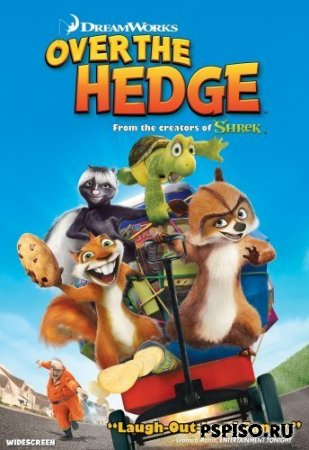 Лесная братва / Over the Hedge (2006/DVDRip)