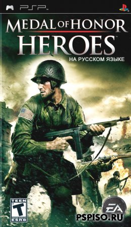 Medal of Honor: Heroes - Rus