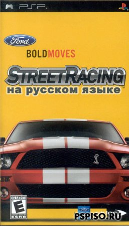 Ford Bold Moves Street Racing - Rus