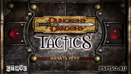 Dungeons & Dragons Tactics - Rus