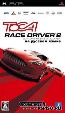 TOCA Race Driver 2: The Ultimate Racing Simulator - Rus
