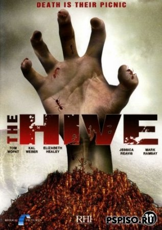 ��� / The Hive (DVDRip)