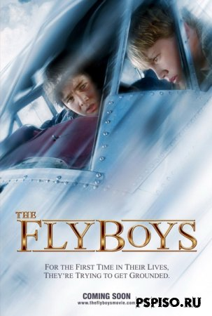 �������/The Flyboys (2008/DVDRip)