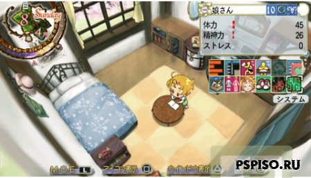 Princess Maker 5 Portable
