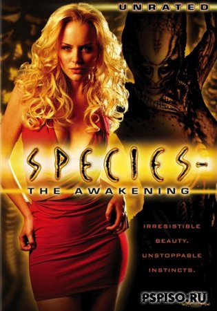 �����: �����������/Species: The Awakening (2007/DVDRIP)