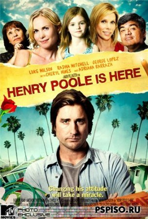 ����� ��� ��� �����/Henry Poole Is Here (2008/DVDRIP)