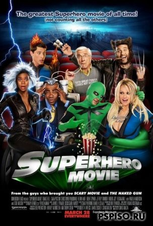 �������������� ���� / Superhero Movie (2008/DVDRIP)