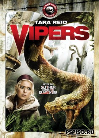 ������ / Vipers (2008/DVDRIP)