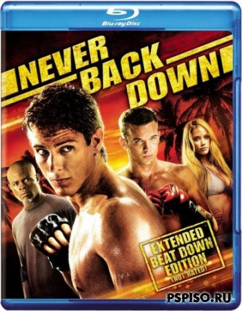 ������� �� �������� / Never Back Down (2008/BDRip)