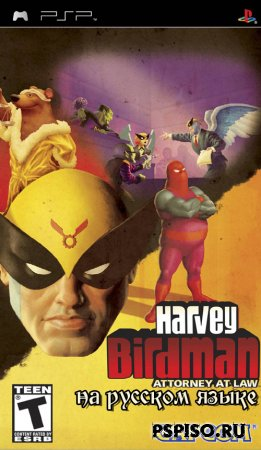 Harvey Birdman: Attorney at Law - Rus