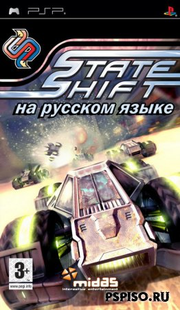 State Shift - Rus
