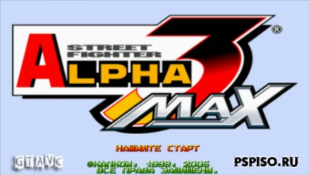 Street Fighter Alpha 3 Max - Rus